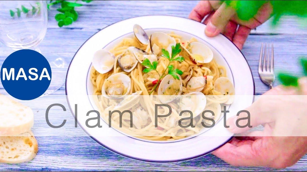 和風蛤蜊急速義大利麵/Super Quick Spaghetti with Saka Mushi Clams |MASAの料理ABC