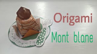 EASY MONT BLANE CAKE TUTORIAL | CUTE ORIGAMI CAKE