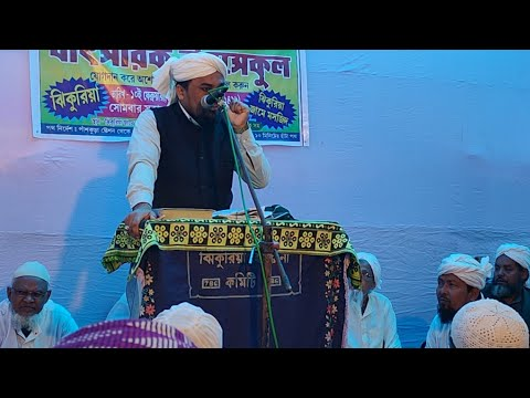 Mau-: Golam Sarwar Saheb From (Bihar)