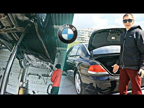 Такая МОЙКА ПОЛЕЗНА каждому АВТОМОБИЛЮ! Странный багажник BMW и зачем нужно пилить машину!?