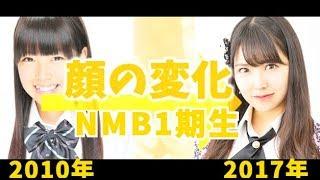 【別人!?】NMB1...