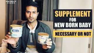 Supplement for New Born Baby - Necessary or Not? Info by Guru Mann