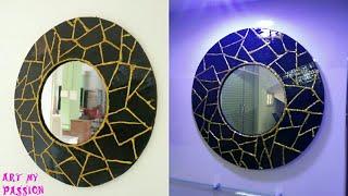 DIY Mirror Wall Decor|diy wall decor/room decor/cardboard wall hanging| artmypassion