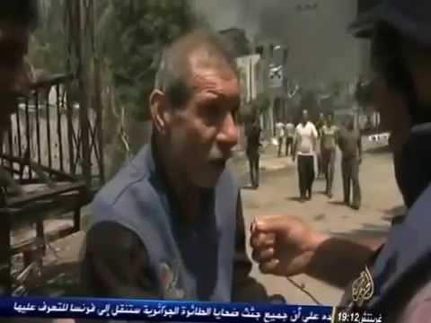 وثائقي الجزيرة  الشجاعية    مجزرة الفجر - Massacre de Gaza