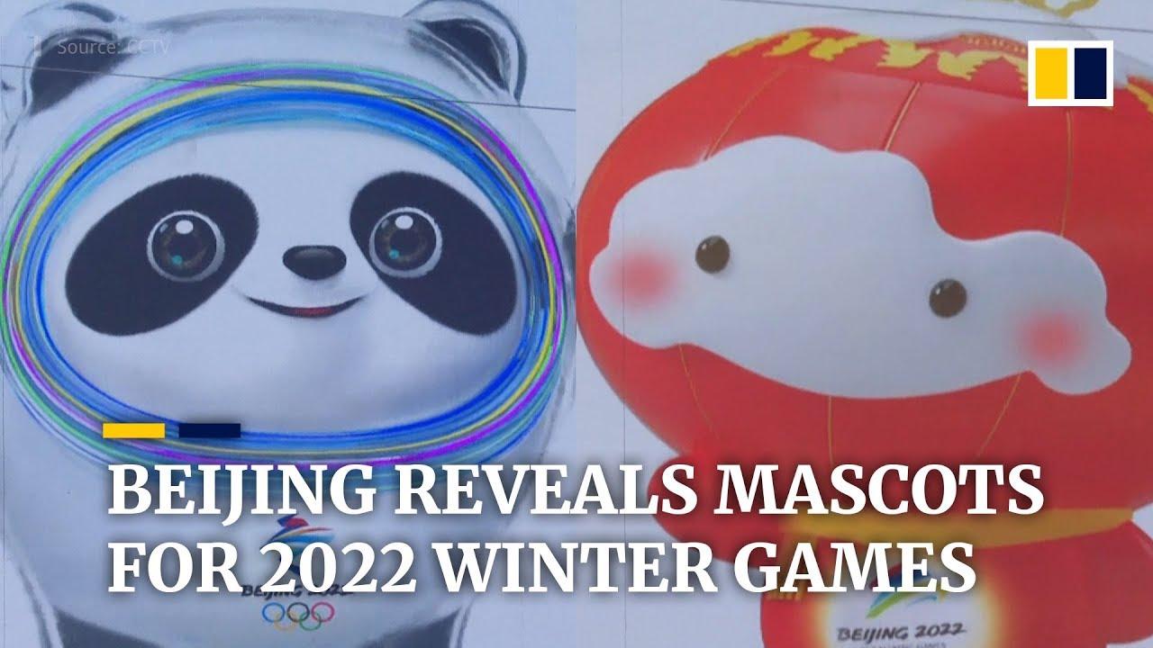 Beijing 2022 winter Olympic games China Unicom mascot pin