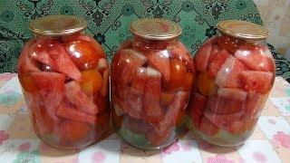 Помидоры с арбузами маринованные.