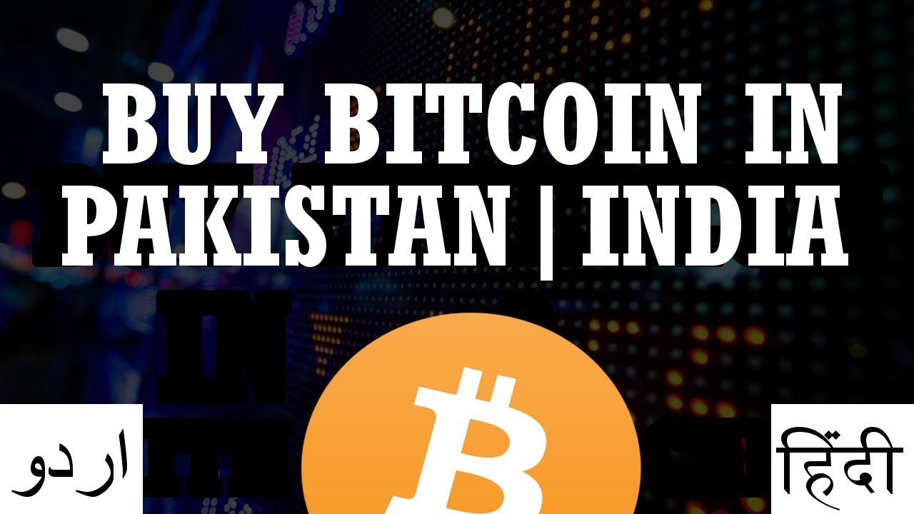 Buy Bitcoin in Pakistan India Through PAXFUL | Payoneer Urdu Hindi