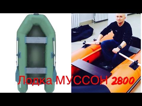 как накачать правильно лодку пвх с килем