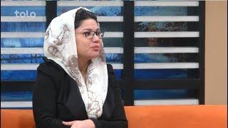 بامداد خوش - سرخط - صحبت با خانم منیره یوسفزاده در مورد محکمه صحرایی یک زن در تخار
