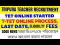 Tripura TET TEACHER RECRUITMENT || TET Online STARTED || Last DATE,Syllabus,
