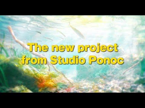 Ponoc Short Films Theatre, Volume 1 – Modest Heroes: Trailer 2