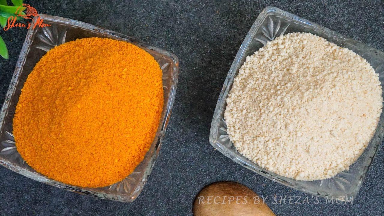 Download খুব সহজে ঘরেই তৈরি করুন দুই রকমের ব্রেডক্রাম্বস | Homemade Basic Bread Crumbs | Bread Crumbs Recipe