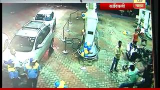 Kandivali : Petrol pump fight caught on cctv
