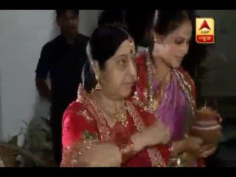 Delhi: Karva Chauth celebration at the residence of EAM Sushma Swaraj