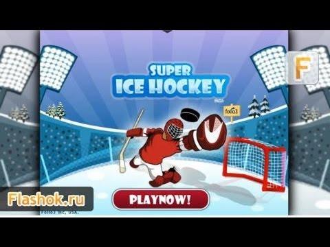 Flashok ru: онлайн игра Super Ice Hockey (Супер хоккей). Видео обзор флеш игры Super Ice Hockey.
