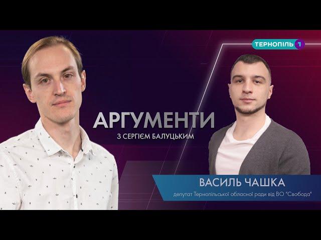 Протести, молодь проти Шкарлета, переслідування активістів | АРГУМЕНТИ 02.07.2020