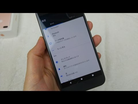 Google Pixel XL how to change your language back to English or select another language