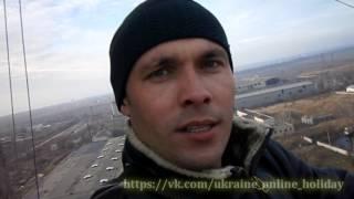 Трейлер Это Жестяк  Роупджампинг в Одессе  Экстремальный отдых(Это мой видеоблог о том где и как можно можно провести выходные в Украине! Сегодня я вам расскажу какое наст..., 2015-12-09T00:56:05.000Z)