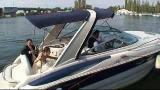 видеосъёмка свадьба Николаев/Прогулка на катере..mp4