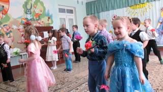 Просыпайтесь птицы, звери. Детский сад. Танец. 8 марта 2015