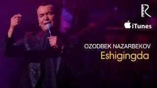 Ozodbek Nazarbekov - Eshigingda | Озодбек Назарбеков - Эшигингда (music version)