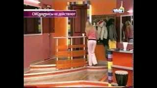 Голод 2 - Фильм 23 - приезд Константинова