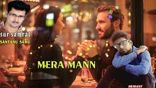 mera mann santanu sahu sambalpuri song super hit koshli old odia album