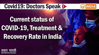 Doctors Speak: Current status of COVID-19, treatment & recovery rate in India | 12 July 2020