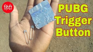 How To Make Pubg Mobile Triggers Button At Home  Pubg Mobile Remote At Home