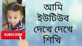 Benefits of Youtube For Children
