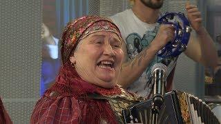 Бурановские Бабушки - Раз - Два (#LIVE Авторадио)