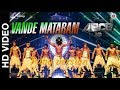 Vande Mataram ABCD2 ( Pubg Animated ) Song