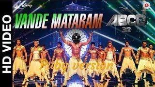 Gambar cover Vande Mataram ABCD2 ( Pubg Animated ) Song
