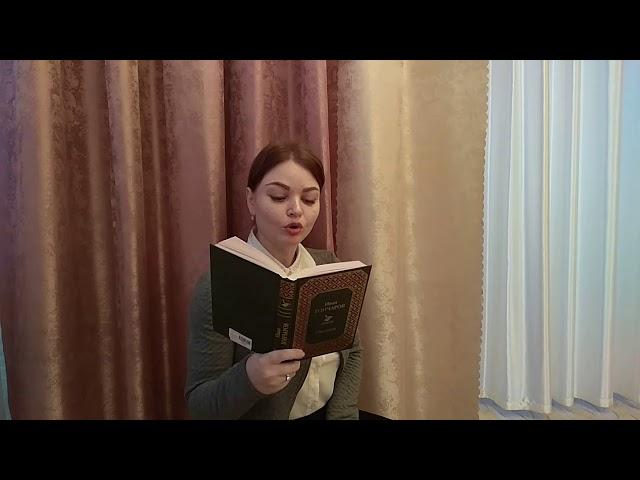 Изображение предпросмотра прочтения – ЮлияДонская читает отрывок изпроизведения «Обломов» И.А.Гончарова
