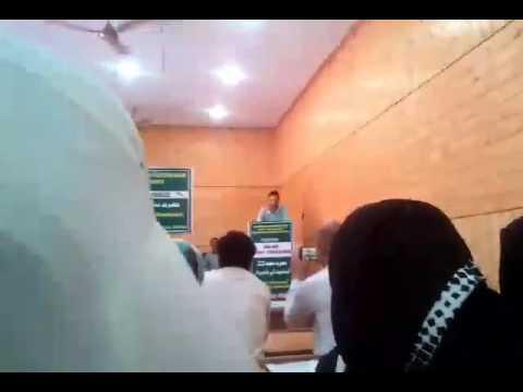 Seerat conference in Srinagar Kashmir 2017