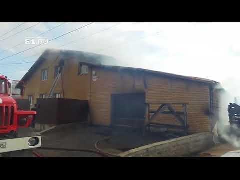 Мощный пожар вспыхнул в частном секторе Арамиля