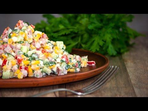 Салат красочный, с ветчиной, огурцом и кукурузой. Готовим простые рецепты от wowfood.club