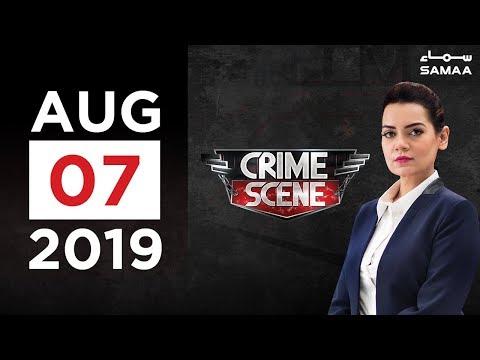 Ghairat ke naam per maa ka qatl | Crime Scene | SAMAA TV | 07 August 2019