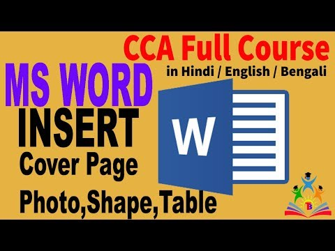 Microsoft Word Tutorial About Insert Cover Page,Pictures,Shape,Table !! CCA Full Course !!