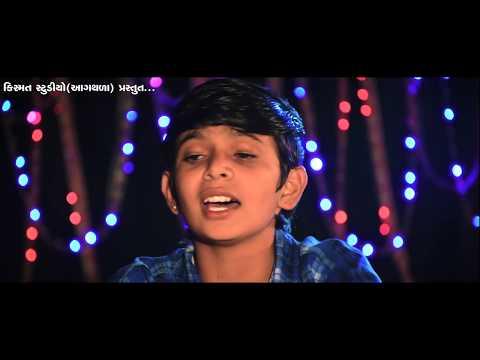 Ma Tara Charanoma Rajan Kapra New Song 2019 Kismat Studio