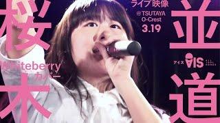 3月19日にTSUTAYA O-Crestで行われた「パンダらの箱 Vol.5」。 8人バー...