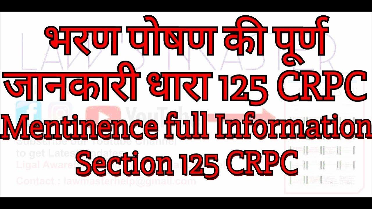 Crpc In Gujarati Pdf