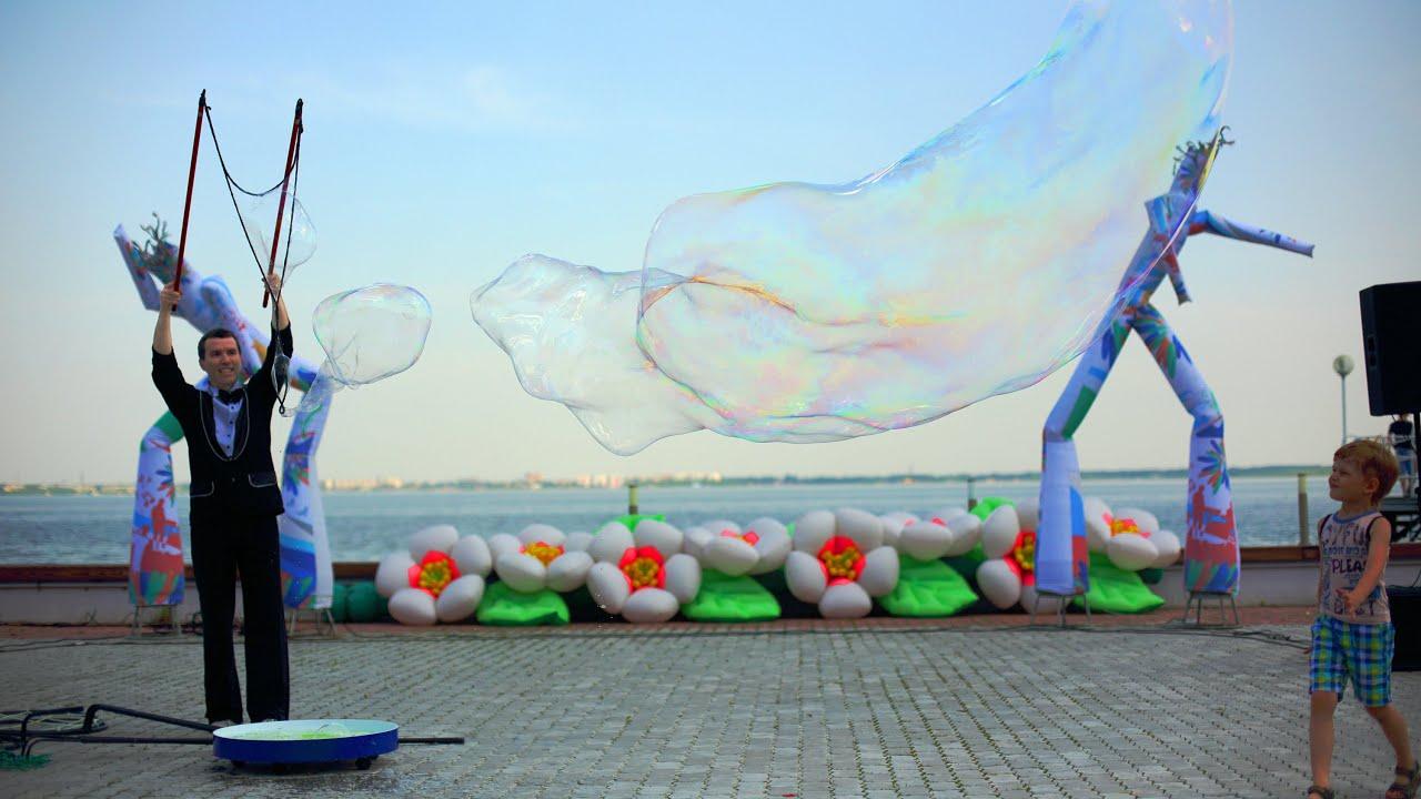 Реквизит для шоу мыльных пузырей - купить
