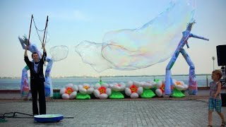 Реквизит для шоу мыльных пузырей. Уличные ракетки. Гигантские мыльные пузыри
