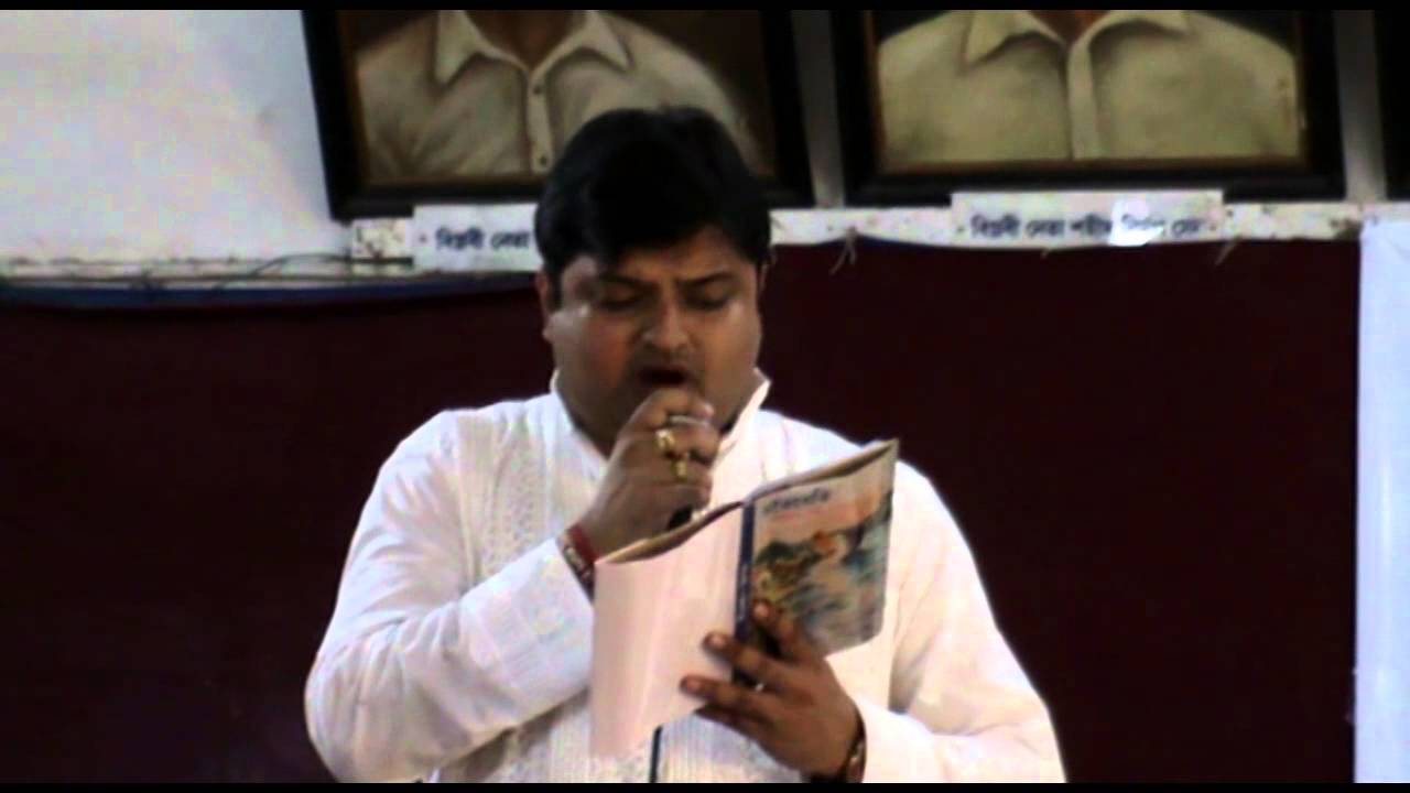 Biswanath Basu Biswanath Basu Book Release YouTube