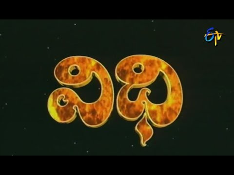 Vidhi Serial Title Song