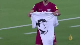 قطر تفوز على كوريا الجنوبية بتصفيات مونديال روسيا