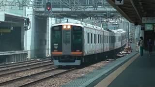 """阪神9000系""""たいせつ""""がギュッとラッピング"""