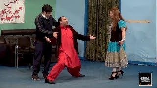 BACHI CHECK KARAO - QAISAR PIYA & NASEEM VICKY 2020 New Stage Drama Best Comedy Clip😂