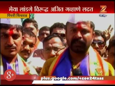Pimpri Chinchwad Tough Fight In Election